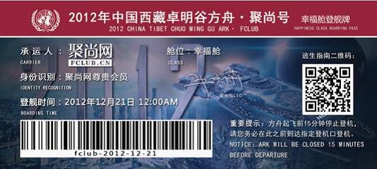 【聚尚网】末日基金疯狂领 免费领购物立减券!